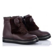Ботинки Gelsomino