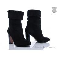 Ботинки Louisa