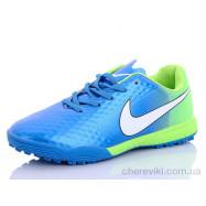 Футбольная обувь Presto