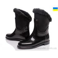 Резиновая обувь Prime-Opt