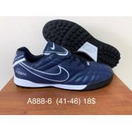 Футбольная обувь Serbah